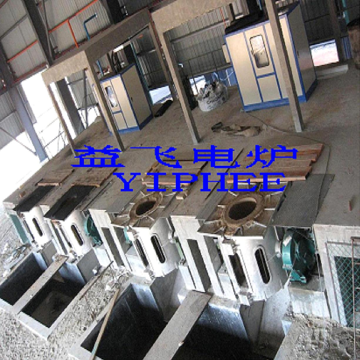 2000Kg induction furnace