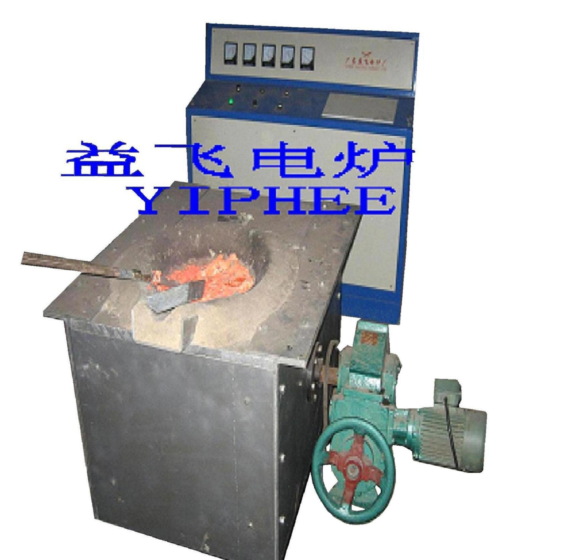 100Kg induction melting furnace