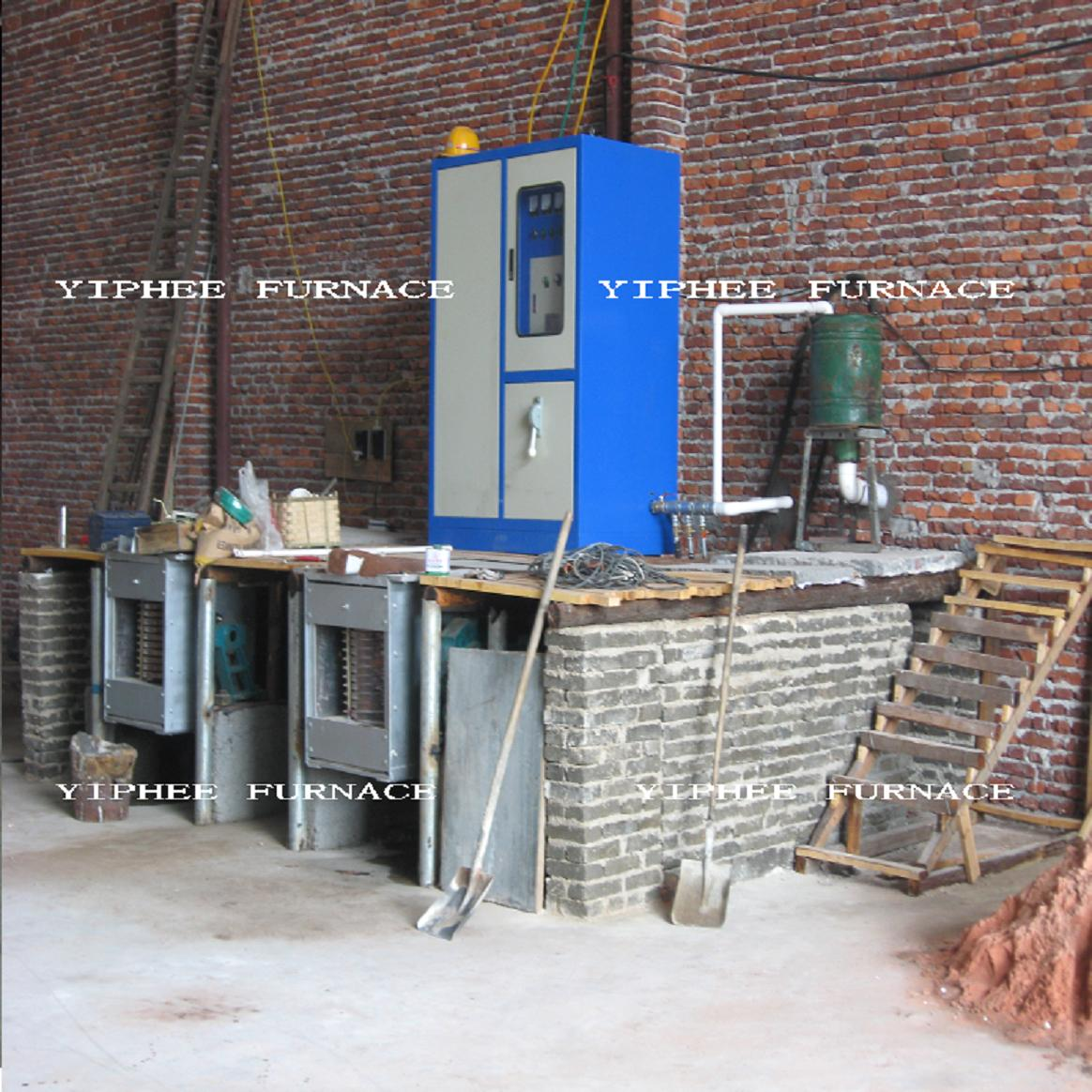 200Kg induction furnace
