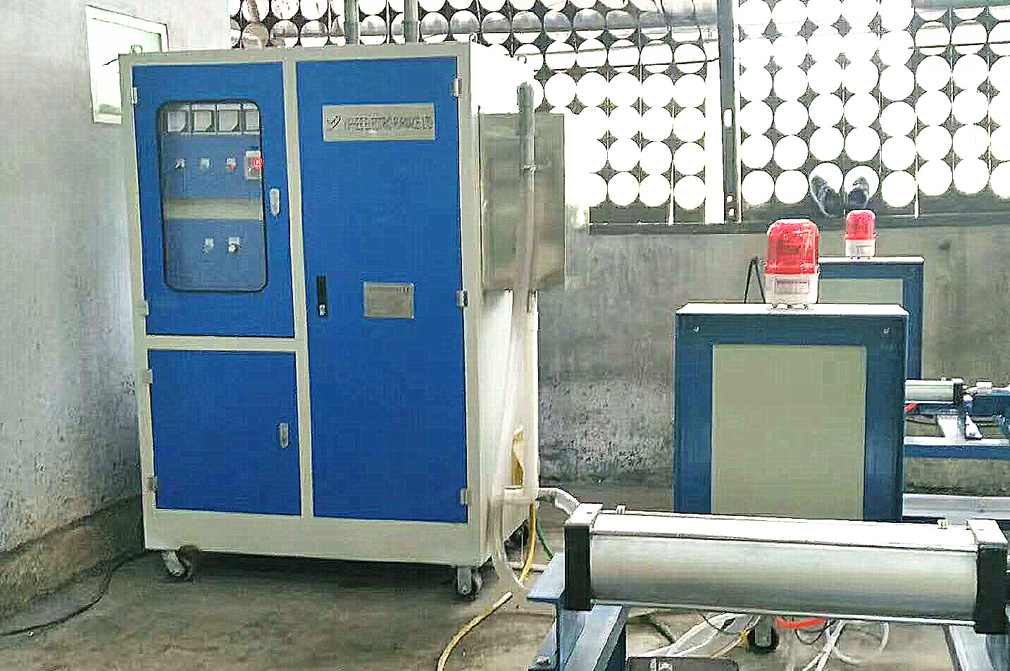 Heat treatment furnace induction furnace