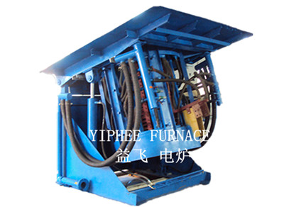 3000Kg induction furnace